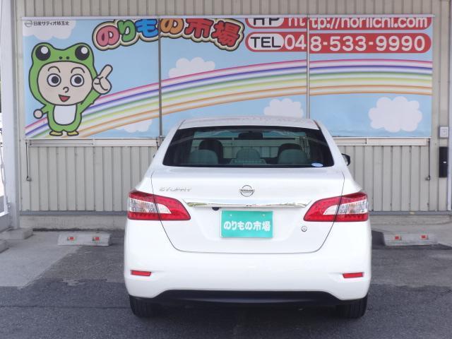 X ★メモリーナビ・バックカメラ★(17枚目)
