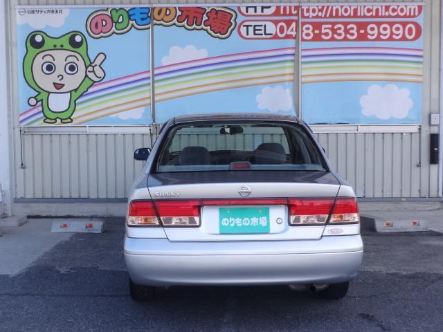 「日産」「サニー」「セダン」「埼玉県」の中古車16