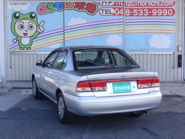 「日産」「サニー」「セダン」「埼玉県」の中古車17