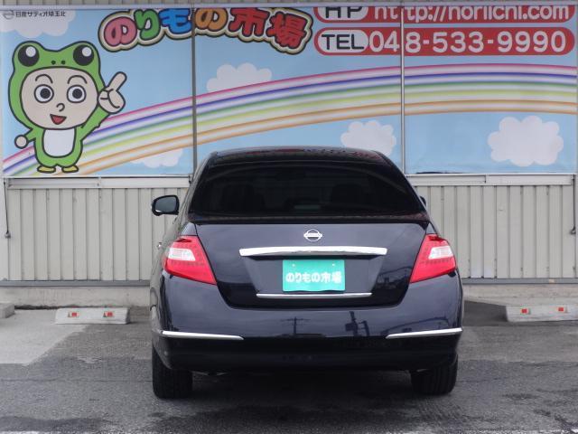250XV ★人気のブラック★(18枚目)
