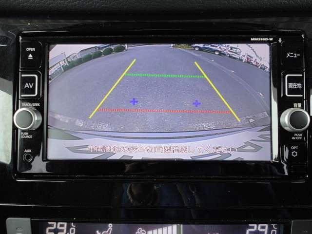 20X ハイブリッド エマージェンシーブレーキP メモリーナビ・フルセグTV・バックカメラ・後席モニター・ETC・エマージェンシーブレーキ・コーナーセンサー(6枚目)