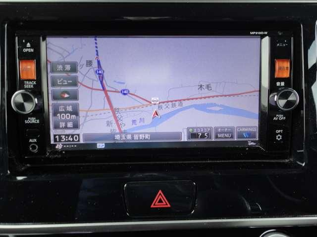 ハイウェイスター X Gパッケージ メモリーナビ(MP315)・フルセグTV・アラウンドビューモニター・ETC・ドライブレコーダー・エマージェンシーブレーキ・アイドリングストップ(11枚目)