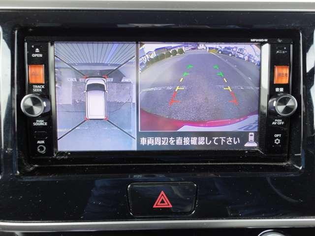 ハイウェイスター X Gパッケージ メモリーナビ(MP315)・フルセグTV・アラウンドビューモニター・ETC・ドライブレコーダー・エマージェンシーブレーキ・アイドリングストップ(12枚目)