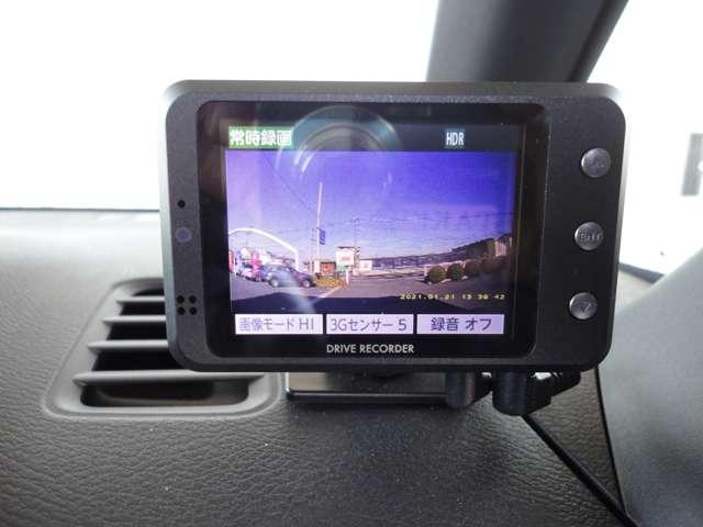 ドライブレコーダー画像になります。