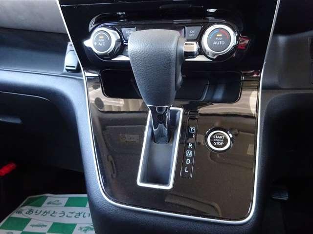ハイウェイスターV LEDヘッドライト・後席モニター・エマージェンシーブレーキ・コーナーセンサー・メモリーナビゲーション・アラウンドビューモニター・アイドリングストップ(6枚目)