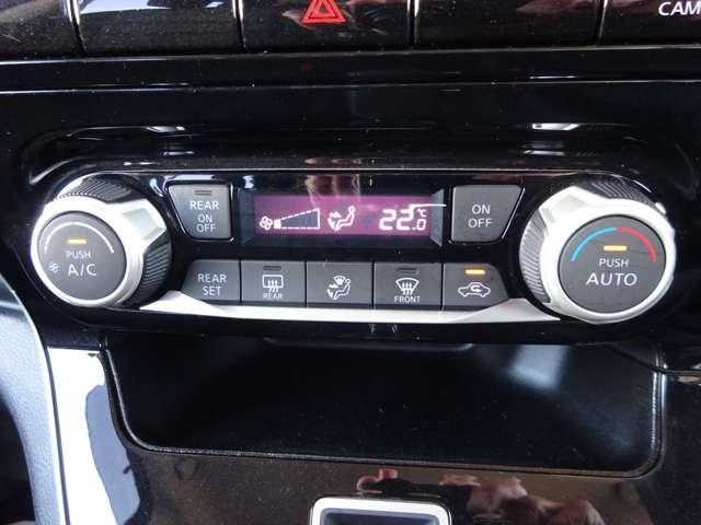 ハイウェイスターV LEDヘッドライト・後席モニター・エマージェンシーブレーキ・コーナーセンサー・メモリーナビゲーション・アラウンドビューモニター・アイドリングストップ(7枚目)