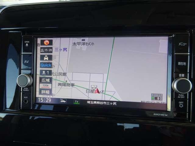 ハイウェイスターV LEDヘッドライト・後席モニター・エマージェンシーブレーキ・コーナーセンサー・メモリーナビゲーション・アラウンドビューモニター・アイドリングストップ(9枚目)