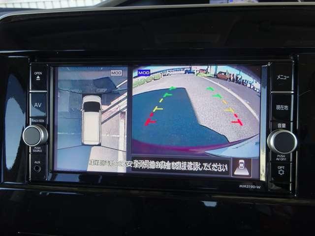 ハイウェイスターV LEDヘッドライト・後席モニター・エマージェンシーブレーキ・コーナーセンサー・メモリーナビゲーション・アラウンドビューモニター・アイドリングストップ(11枚目)
