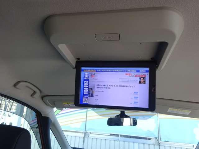 ハイウェイスターV LEDヘッドライト・後席モニター・エマージェンシーブレーキ・コーナーセンサー・メモリーナビゲーション・アラウンドビューモニター・アイドリングストップ(16枚目)