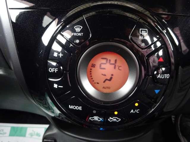 e-パワーニスモ メモリーナビ・USB端子・バックカメラ・ETC・LEDヘッドライト・衝突被害軽減ブレーキ・横滑り防止装置・障害物センサー(8枚目)