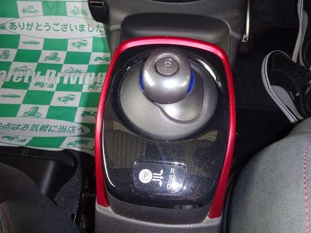 e-パワーニスモ メモリーナビ・USB端子・バックカメラ・ETC・LEDヘッドライト・衝突被害軽減ブレーキ・横滑り防止装置・障害物センサー(9枚目)