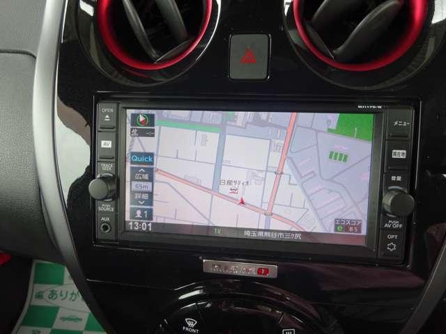 e-パワーニスモ メモリーナビ・USB端子・バックカメラ・ETC・LEDヘッドライト・衝突被害軽減ブレーキ・横滑り防止装置・障害物センサー(10枚目)