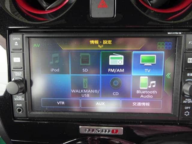 e-パワーニスモ メモリーナビ・USB端子・バックカメラ・ETC・LEDヘッドライト・衝突被害軽減ブレーキ・横滑り防止装置・障害物センサー(11枚目)