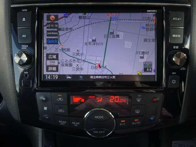 ハイウェイスター Vセレ+セーフティII SHV メモリーナビ(MM515)・後席モニター・アラウンドビューモニター・LEDヘッドライト・両側電動スライドドア・ETC・クルーズコントロール・エマージェンシーブレーキ・コーナーセンサー(8枚目)
