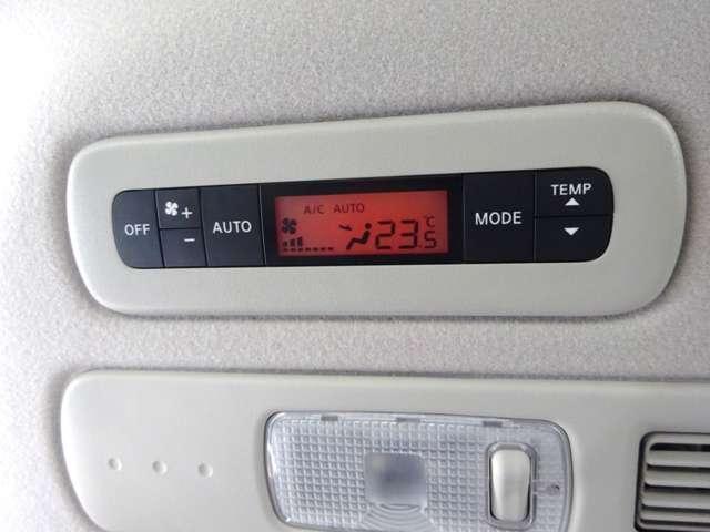 ハイウェイスター Vセレ+セーフティII SHV メモリーナビ(MM515)・後席モニター・アラウンドビューモニター・LEDヘッドライト・両側電動スライドドア・ETC・クルーズコントロール・エマージェンシーブレーキ・コーナーセンサー(16枚目)