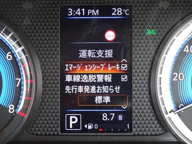 ハイウェイスター X 届出済未使用車・パナソニックメモリーナビゲーション・衝突被害軽減ブレーキ・アラウンドビューモニター(ミラー)・コーナーセンサー・片側オートスライドドア・LEDヘッドライト・アイドリングストップ(8枚目)