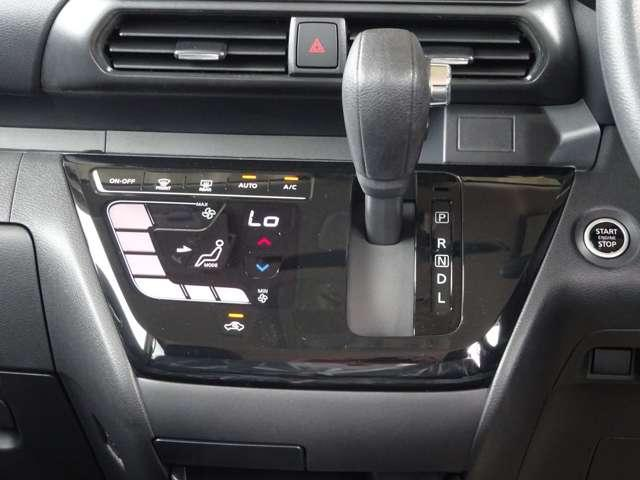 ハイウェイスター X 届出済未使用車・パナソニックメモリーナビゲーション・衝突被害軽減ブレーキ・アラウンドビューモニター(ミラー)・コーナーセンサー・片側オートスライドドア・LEDヘッドライト・アイドリングストップ(9枚目)