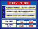 ハイウェイスター X Gパッケージ メモリーナビ(MP315)・フルセグTV・アラウンドビューモニター・ETC・ドライブレコーダー・エマージェンシーブレーキ・アイドリングストップ(4枚目)