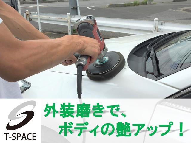 ◆外装磨きでボディの艶アップ!
