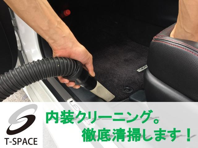 ◆全てのお客様に気持ちよくお車をご覧いただける様、入庫時に室内のにおい・汚れに効果のある特別クリーニングを施工しております。また、ご納車前にも徹底クリーニング致します。