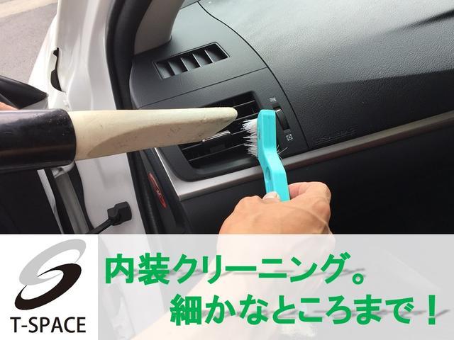 ◆シート下や隙間まで強力な掃除機で徹底的にクリーニングをしております!
