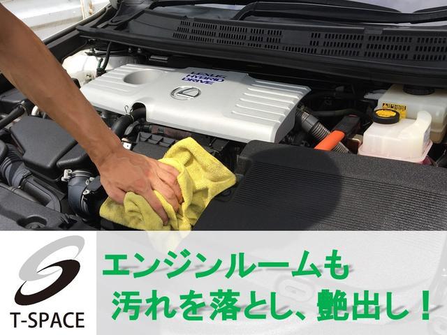 ◆入庫時に機関のチェックはもちろん、エンジンルームの汚れ落としや艶出しも施工しております。