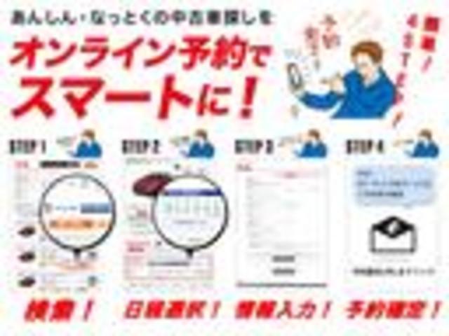 ◆一発で来店予約OK!!簡単【オンライン予約】を是非ご活用ください。