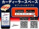 スズキ ジムニー クロスアドベンチャー 9型 4インチボディーリフト ナビTV