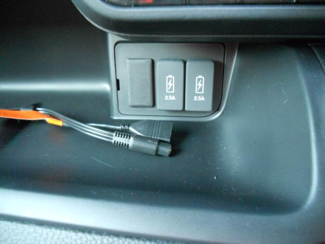 USB電源&オーディオ入力ハーネス!