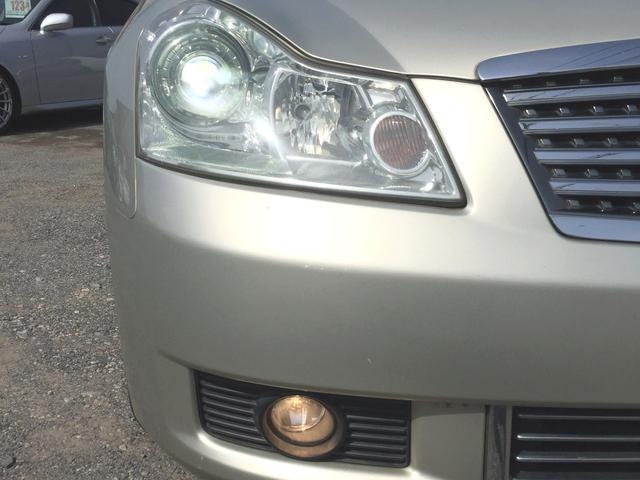 350XV VIP sessionアルミ 車高調(5枚目)