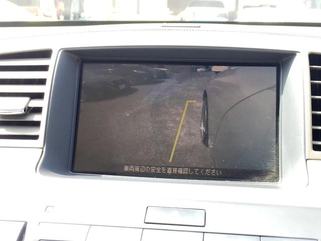 350XV VIP sessionアルミ 車高調(20枚目)
