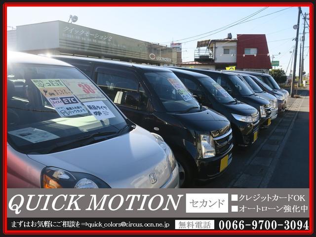 「ダイハツ」「コペン」「オープンカー」「埼玉県」の中古車25