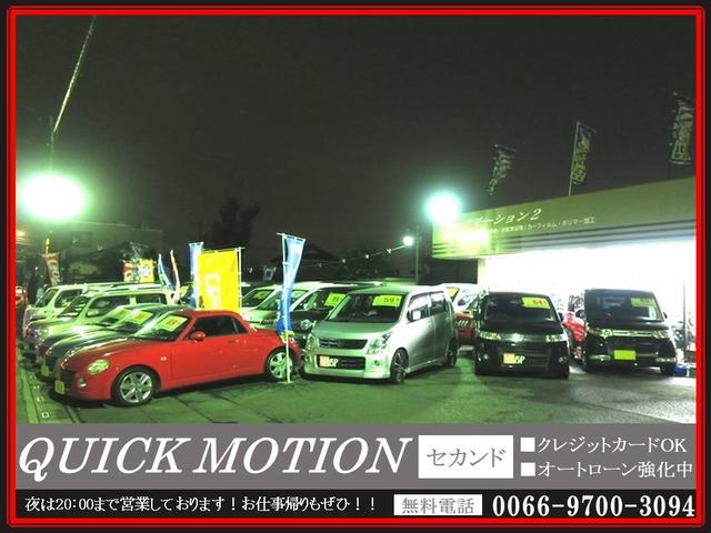 「ダイハツ」「コペン」「オープンカー」「埼玉県」の中古車26