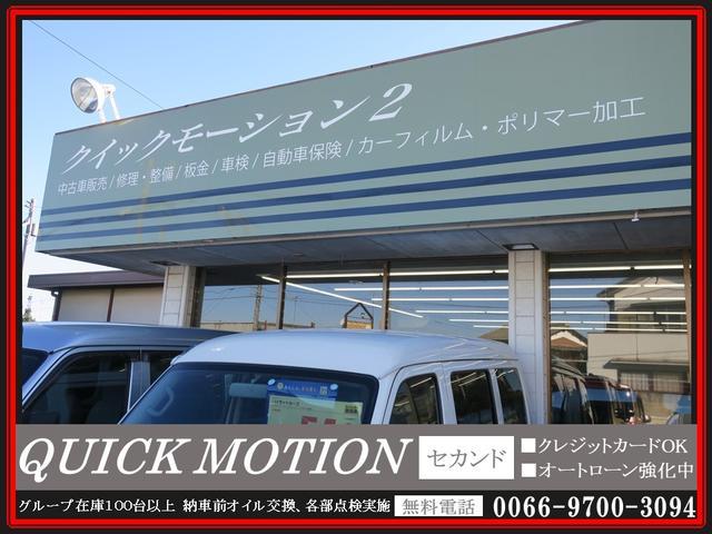 「日産」「キューブ」「ミニバン・ワンボックス」「埼玉県」の中古車21
