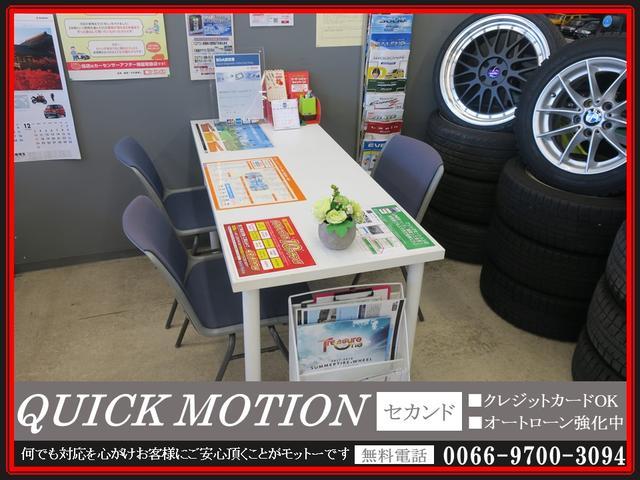 「日産」「キューブ」「ミニバン・ワンボックス」「埼玉県」の中古車31