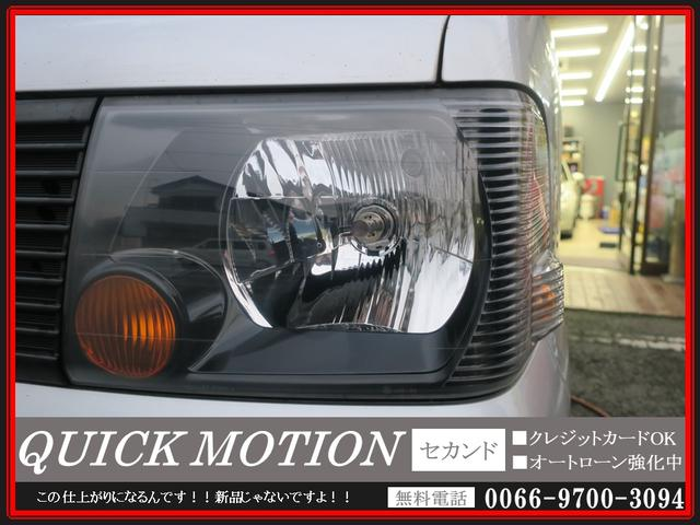 「日産」「キューブ」「ミニバン・ワンボックス」「埼玉県」の中古車45