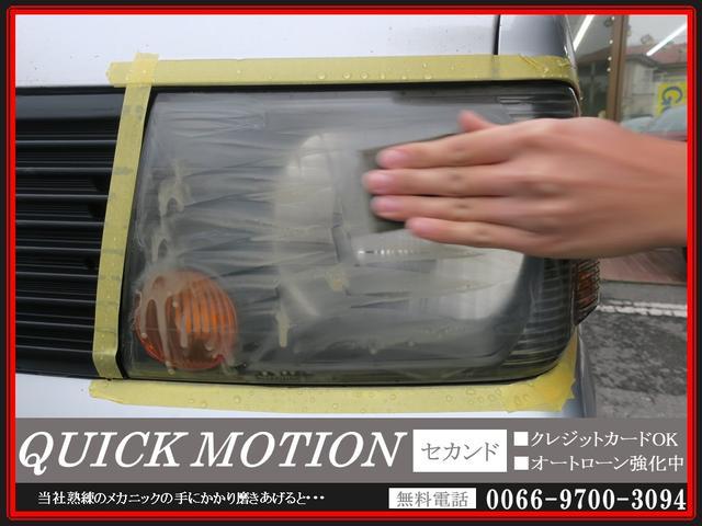 PZターボ ターボ 禁煙車 キーレス ナビ TV DVD再生 ミュージックサーバー ETC 片側パワースライドドア 電動格納ミラー 社外13インチアルミホイール スタッドレスタイヤ ベースキャリア(55枚目)