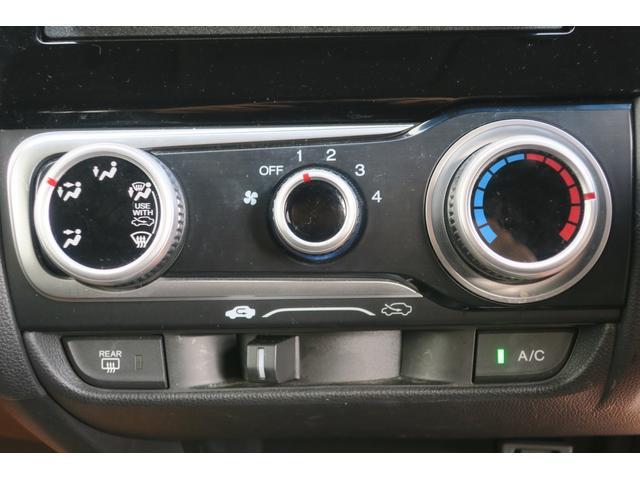 13G・Fパッケージ ワンオーナー ETC ナビ TV CD/DVD再生 SDカードスロット USBポート スマートキー アイドリングストップ フルフラットシート ECONモード ヘッドライトレベライザ 衝突安全ボディ(19枚目)