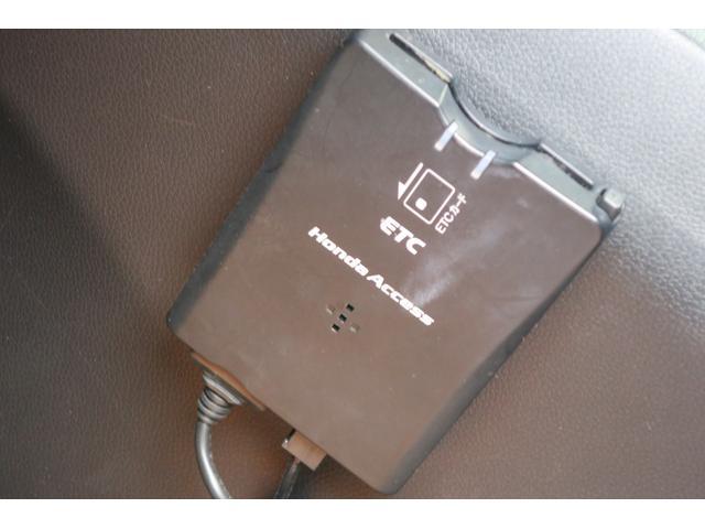 13G・Fパッケージ ワンオーナー ETC ナビ TV CD/DVD再生 SDカードスロット USBポート スマートキー アイドリングストップ フルフラットシート ECONモード ヘッドライトレベライザ 衝突安全ボディ(22枚目)