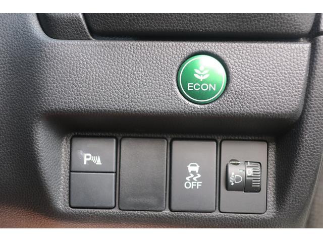 13G・Fパッケージ ワンオーナー ETC ナビ TV CD/DVD再生 SDカードスロット USBポート スマートキー アイドリングストップ フルフラットシート ECONモード ヘッドライトレベライザ 衝突安全ボディ(23枚目)