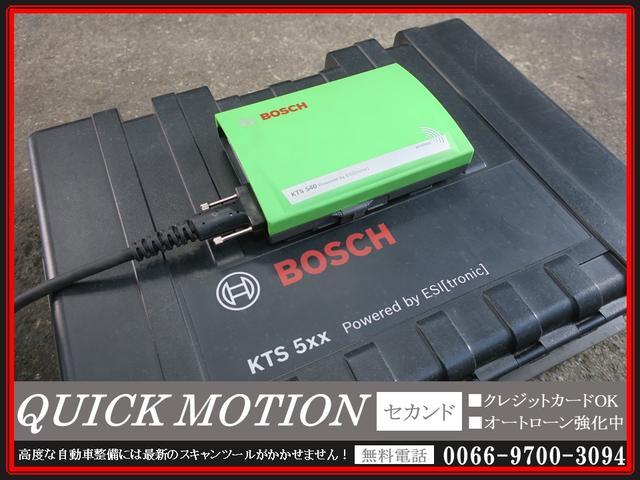 13G・Fパッケージ ワンオーナー ETC ナビ TV CD/DVD再生 SDカードスロット USBポート スマートキー アイドリングストップ フルフラットシート ECONモード ヘッドライトレベライザ 衝突安全ボディ(60枚目)