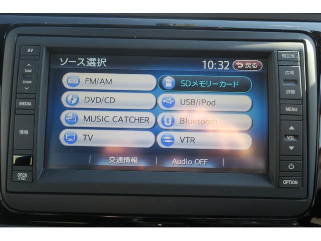 デザイン キーレス ETC ドライブレコーダー ナビ フルセグTV CD/DVD再生 ミュージックサーバーBluetooth対応 USB入力 バックカメラ オートクルーズコントロール サイドエアバッグ(18枚目)