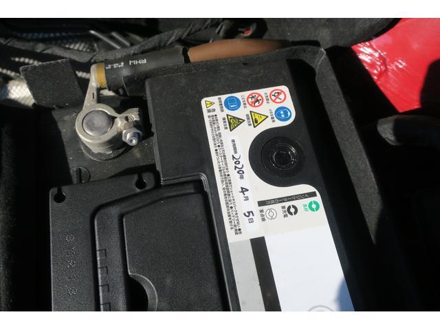 デザイン キーレス ETC ドライブレコーダー ナビ フルセグTV CD/DVD再生 ミュージックサーバーBluetooth対応 USB入力 バックカメラ オートクルーズコントロール サイドエアバッグ(39枚目)