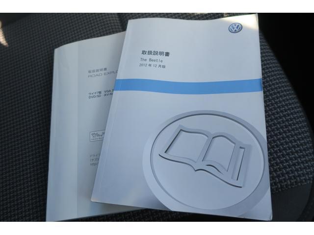 デザイン キーレス ETC ドライブレコーダー ナビ フルセグTV CD/DVD再生 ミュージックサーバーBluetooth対応 USB入力 バックカメラ オートクルーズコントロール サイドエアバッグ(40枚目)