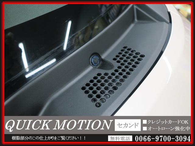 デザイン キーレス ETC ドライブレコーダー ナビ フルセグTV CD/DVD再生 ミュージックサーバーBluetooth対応 USB入力 バックカメラ オートクルーズコントロール サイドエアバッグ(60枚目)