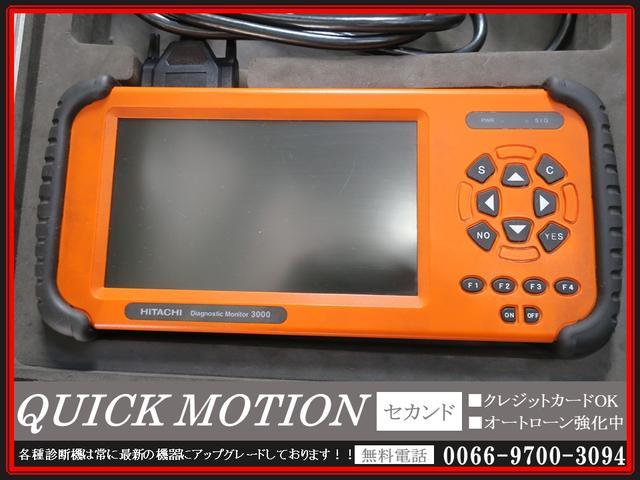 デザイン キーレス ETC ドライブレコーダー ナビ フルセグTV CD/DVD再生 ミュージックサーバーBluetooth対応 USB入力 バックカメラ オートクルーズコントロール サイドエアバッグ(69枚目)