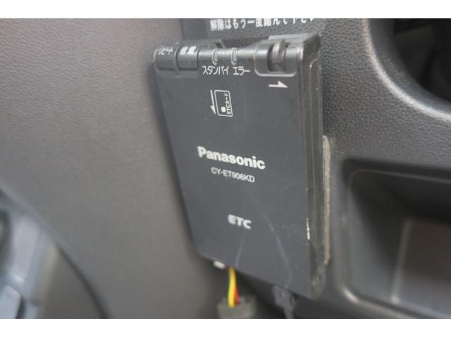 L レジャーエディションSAIII スマートキー プッシュスタート ETC 両側パワースライドドア 衝突軽減ブレーキ 車線逸脱警告 クリアランスソナー Bluetooth対応 CD AM/FMチューナー オートハイビーム オートライト(17枚目)