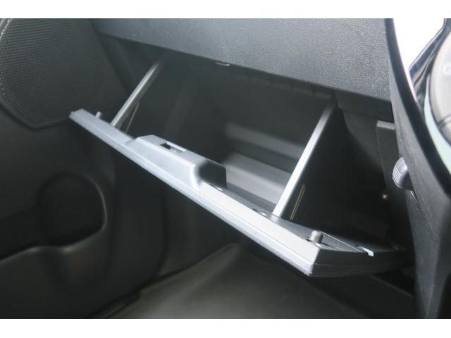 L レジャーエディションSAIII スマートキー プッシュスタート ETC 両側パワースライドドア 衝突軽減ブレーキ 車線逸脱警告 クリアランスソナー Bluetooth対応 CD AM/FMチューナー オートハイビーム オートライト(29枚目)