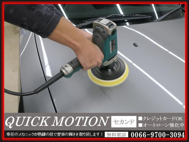 L レジャーエディションSAIII スマートキー プッシュスタート ETC 両側パワースライドドア 衝突軽減ブレーキ 車線逸脱警告 クリアランスソナー Bluetooth対応 CD AM/FMチューナー オートハイビーム オートライト(57枚目)