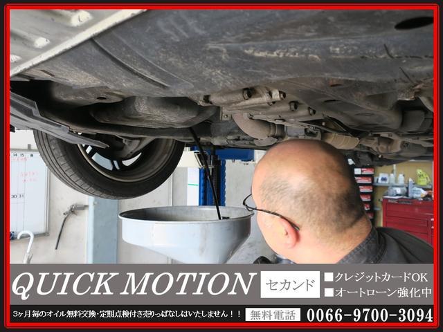 L レジャーエディションSAIII スマートキー プッシュスタート ETC 両側パワースライドドア 衝突軽減ブレーキ 車線逸脱警告 クリアランスソナー Bluetooth対応 CD AM/FMチューナー オートハイビーム オートライト(76枚目)